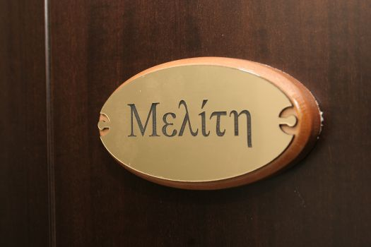 Meliti - Aerinon Pension